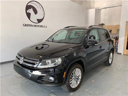 2016 Volkswagen Tiguan Special Edition (Stk: 1393) in Halifax - Image 1 of 17