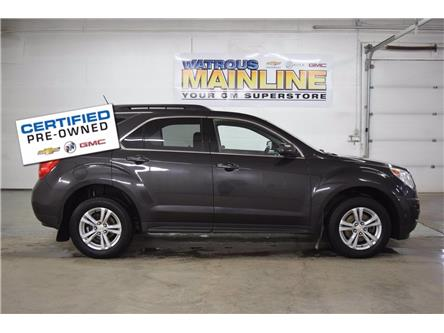 2014 Chevrolet Equinox 1LT (Stk: L1446B) in Watrous - Image 1 of 37