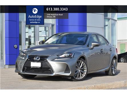 2017 Lexus IS 300 Base (Stk: A0408) in Ottawa - Image 1 of 29
