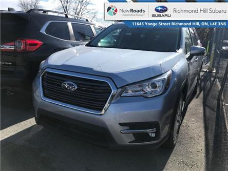 2020 Subaru Ascent Limited (Stk: 34138) in RICHMOND HILL - Image 1 of 17