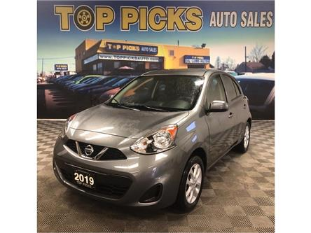 2019 Nissan Micra S (Stk: 216671) in NORTH BAY - Image 1 of 26