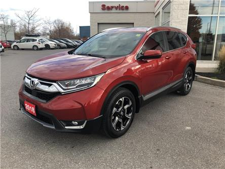 2018 Honda CR-V Touring (Stk: 20253A) in Cobourg - Image 1 of 29