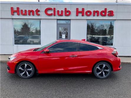 2016 Honda Civic Touring (Stk: 7724A) in Gloucester - Image 1 of 8
