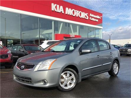 2010 Nissan Sentra 2.0 (Stk: P2398A) in Gatineau - Image 1 of 19