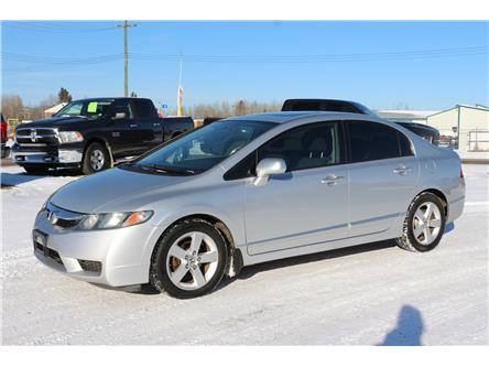 2011 Honda Civic SE (Stk: LP108) in Rocky Mountain House - Image 1 of 25