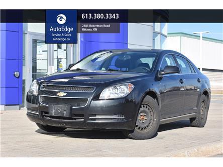 2011 Chevrolet Malibu LT (Stk: A0412) in Ottawa - Image 1 of 25