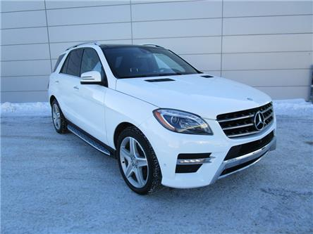 2015 Mercedes-Benz M-Class Base (Stk: 2100162) in Regina - Image 1 of 27