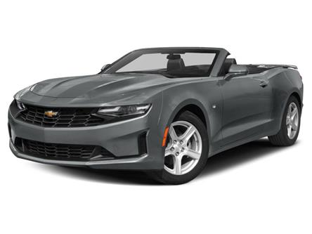 2021 Chevrolet Camaro 1LT (Stk: 21-123) in Shawinigan - Image 1 of 9
