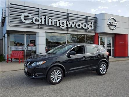2019 Nissan Qashqai SV (Stk: P4640A) in Collingwood - Image 1 of 17