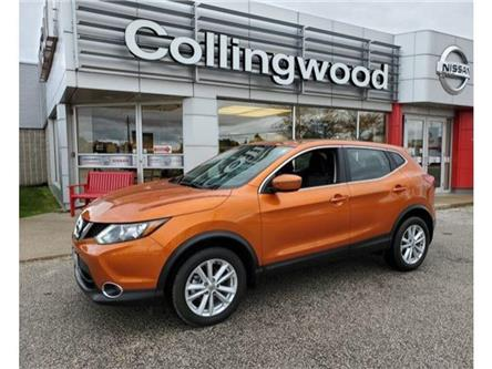 2017 Nissan Qashqai SV (Stk: 4582A) in Collingwood - Image 1 of 17
