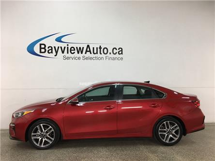 2020 Kia Forte EX (Stk: 37471EW) in Belleville - Image 1 of 25
