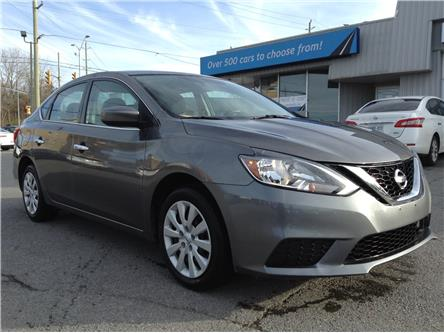 2018 Nissan Sentra 1.8 SV (Stk: 201195) in Kingston - Image 1 of 24