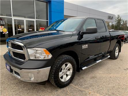 2017 RAM 1500 ST (Stk: T20200A) in Sundridge - Image 1 of 11
