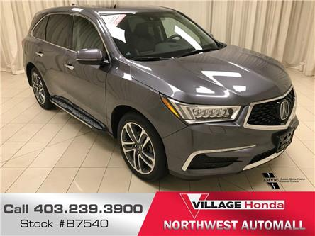 2017 Acura MDX Navigation Package (Stk: B7540) in Calgary - Image 1 of 21