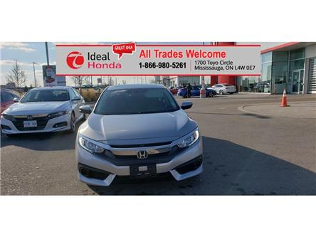 2018 Honda Civic EX (Stk: I201043A) in Mississauga - Image 1 of 15