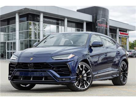 2019 Lamborghini Urus NAV|REAR CAM|BANG&OLUFSEN|PANO ROOF|AWD|650 HP!! (Stk: 20HMS1243) in Mississauga - Image 1 of 44