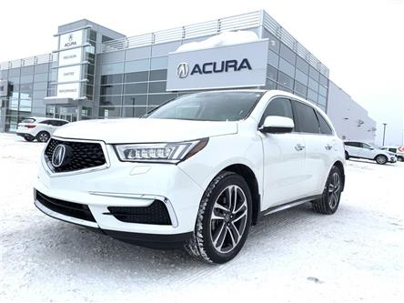 2017 Acura MDX Navigation Package (Stk: A4280A) in Saskatoon - Image 1 of 30