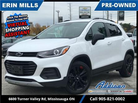 2018 Chevrolet Trax LT (Stk: UM71538) in Mississauga - Image 1 of 22