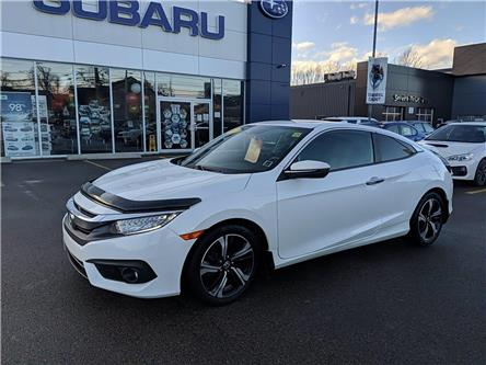 2017 Honda Civic Touring (Stk: SUB2548A) in Charlottetown - Image 1 of 23