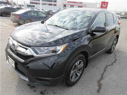 2018 Honda CR-V LX (Stk: K16255A) in Ottawa - Image 1 of 19