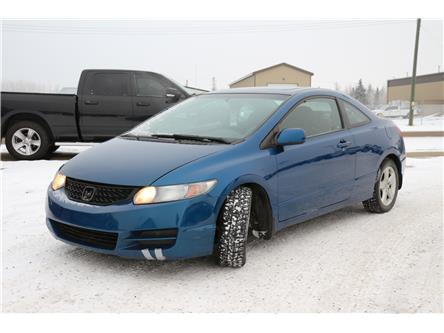 2011 Honda Civic SE (Stk: LT015B) in Rocky Mountain House - Image 1 of 29