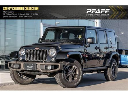 2017 Jeep Wrangler Unlimited Sahara (Stk: S00826A) in Guelph - Image 1 of 20