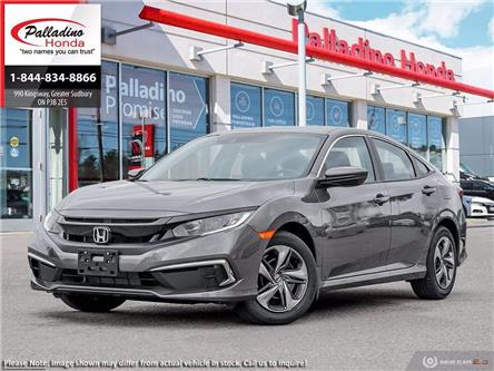 2021 Honda Civic LX (Stk: 22832) in Greater Sudbury - Image 1 of 23