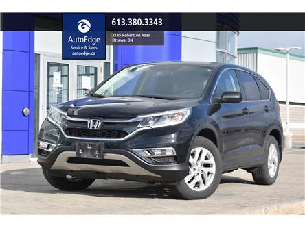 2016 Honda CR-V EX-L (Stk: A0417) in Ottawa - Image 1 of 30