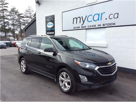 2018 Chevrolet Equinox LT (Stk: 201153) in Kingston - Image 1 of 22
