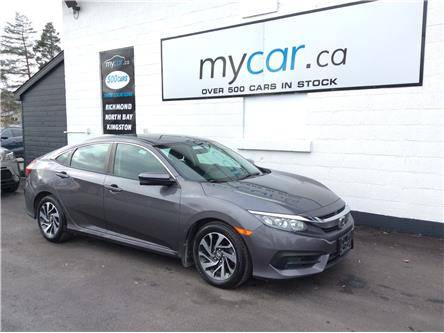 2016 Honda Civic EX (Stk: 201187) in Ottawa - Image 1 of 22