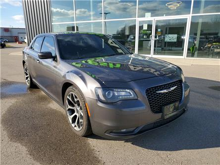 2016 Chrysler 300 S (Stk: 20-202AAA Ingersoll) in Ingersoll - Image 1 of 30