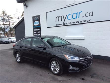 2020 Hyundai Elantra Preferred (Stk: 201201) in Ottawa - Image 1 of 21