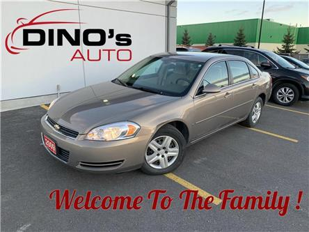 2007 Chevrolet Impala LS (Stk: 182396) in Orleans - Image 1 of 23