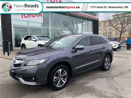 2017 Acura RDX Elite (Stk: 6229) in Newmarket - Image 1 of 28