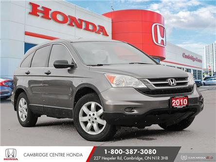 2010 Honda CR-V LX (Stk: U5032A) in Cambridge - Image 1 of 27