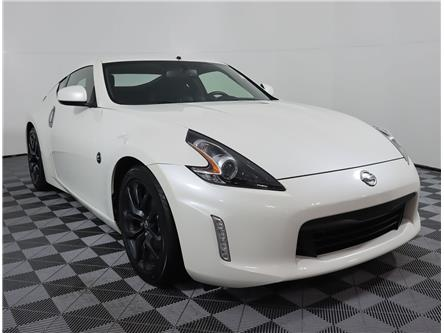 2019 Nissan 370Z Base (Stk: 201467B) in Saint John - Image 1 of 16