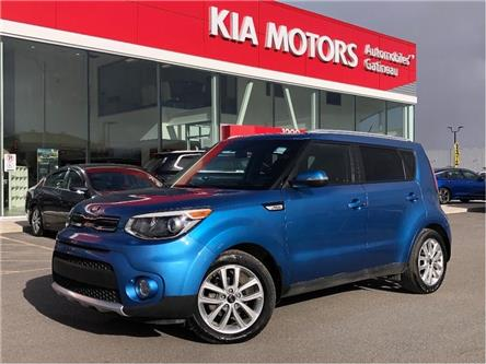 2017 Kia Soul  (Stk: P2402) in Gatineau - Image 1 of 18