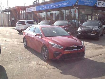 2020 Kia Forte EX+ (Stk: 201160) in North Bay - Image 1 of 22