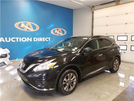 2017 Nissan Murano SV (Stk: 172047) in Lower Sackville - Image 1 of 14