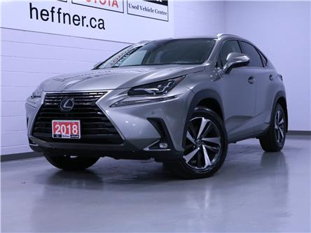 2018 Lexus NX 300 Base (Stk: 207313) in Kitchener - Image 1 of 24