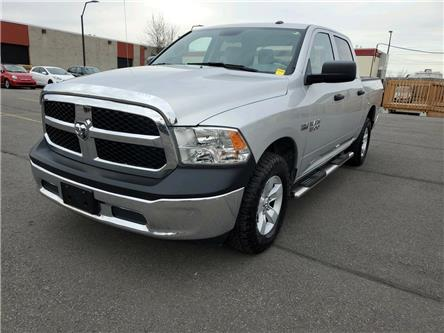 2017 RAM 1500 ST (Stk: A20314) in Ottawa - Image 1 of 35
