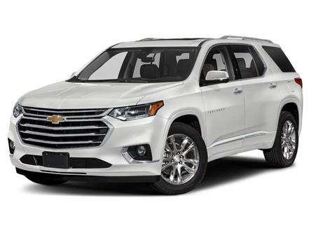 2021 Chevrolet Traverse Premier (Stk: 55412) in Sault Ste. Marie - Image 1 of 9