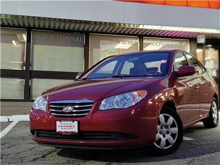 2010 Hyundai Elantra GL (Stk: 2011345) in Waterloo - Image 1 of 18