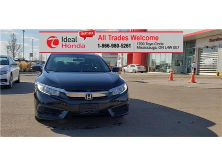 2016 Honda Civic EX (Stk: I201178A) in Mississauga - Image 1 of 18