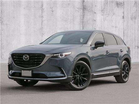 2021 Mazda CX-9 Kuro Edition (Stk: 451164) in Dartmouth - Image 1 of 23