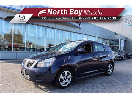 2010 Pontiac Vibe Base (Stk: 2082A) in North Bay - Image 1 of 17