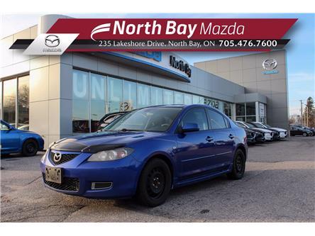 2009 Mazda Mazda3 GX (Stk: 20126A) in North Bay - Image 1 of 18