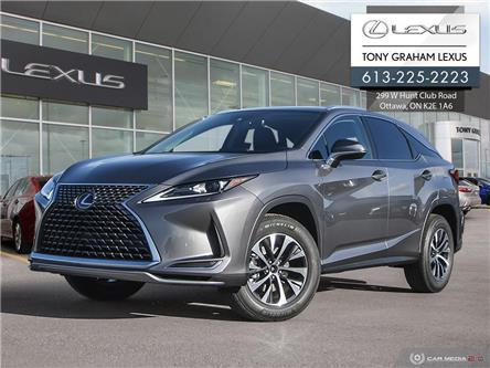 2021 Lexus RX 350 Base (Stk: P9078) in Ottawa - Image 1 of 29