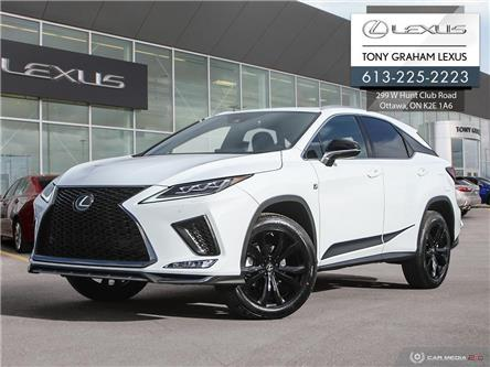 2021 Lexus RX 350 Base (Stk: P9079) in Ottawa - Image 1 of 29