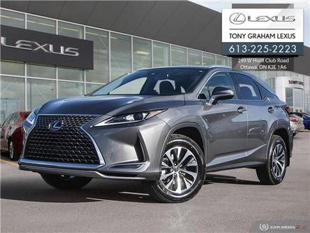 2021 Lexus RX 350 Base (Stk: P9070) in Ottawa - Image 1 of 29